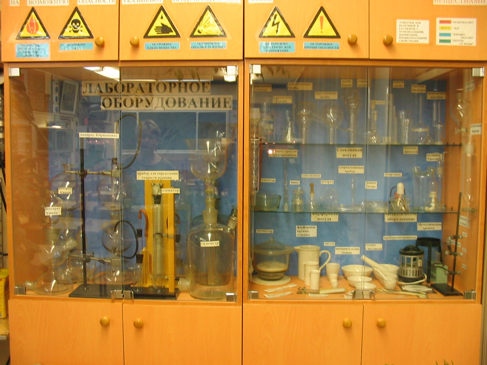 Лабораторная мебель и лабораторное оборудование, предлагаемые нашей компанией - это качество по доступной цене